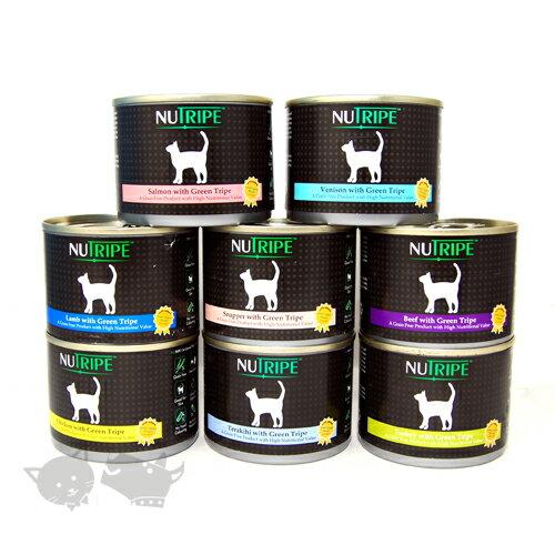 《Nutripe 紐萃寶》經典系列主食貓罐(6款口味)185g/單罐貓主食罐