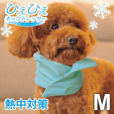 《日本沛蒂露》犬貓用神奇消暑散熱涼巾抗UV-M