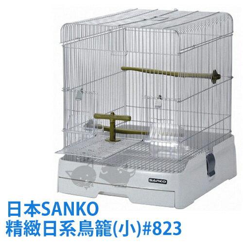 《日本WILD SANKO》精緻日系鳥籠(小)#823