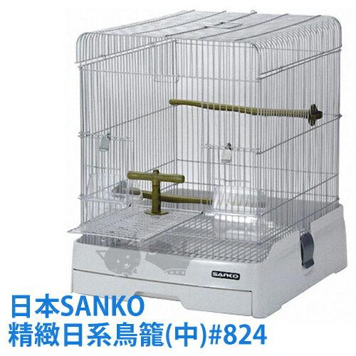 《日本WILD SANKO》精緻日系鳥籠(中)#824