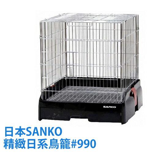 《日本WILD SANKO》精緻日系鳥籠#990