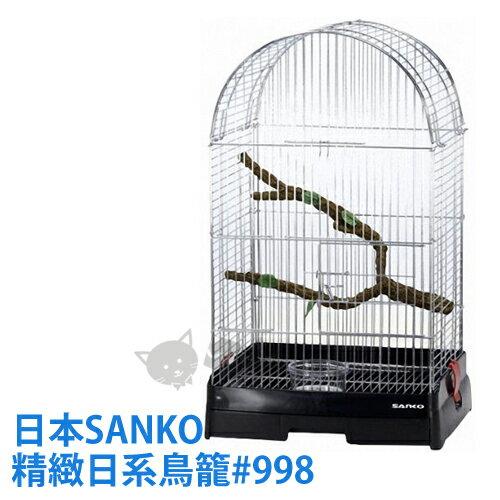 《日本WILD SANKO》精緻日系鳥籠#998