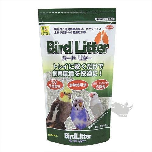 《日本Sanko》鳥籠專用吸臭砂#803/除臭、除濕/鳥籠必備