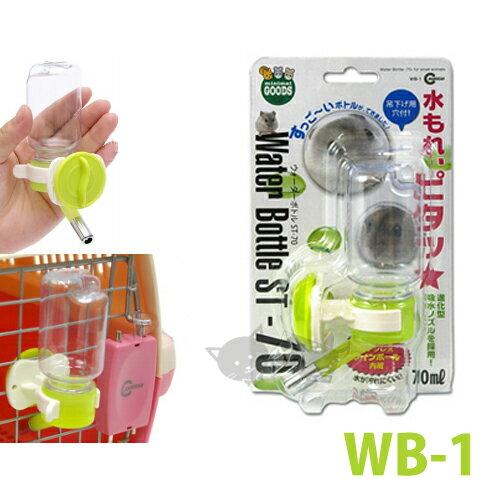 《日本Marukan》WB-1鼠鼠專用飲水器70ml好窩生活節