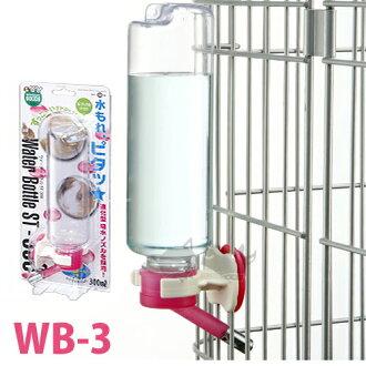 《日本Marukan》WB-3鼠鼠專用飲水器300ml