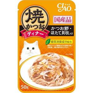 《日本CIAO》燒魚魚柳餐包-鰹魚片干貝口味50g【現貨】