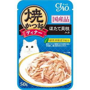 《日本CIAO》燒魚魚柳餐包+干貝口味50g