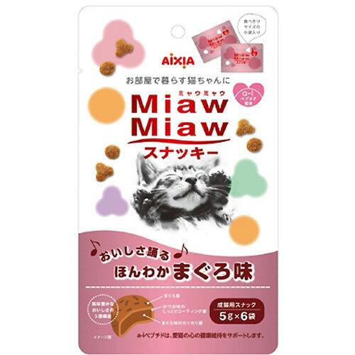 ~ axia~ Miaw Miaw 歡樂貓零食 ~ 鮪魚 5g x 6袋