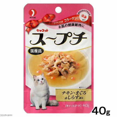 《日本petline》噗奇貓湯餐包 - 鮪魚&吻仔魚 / 創新添加膠原蛋白