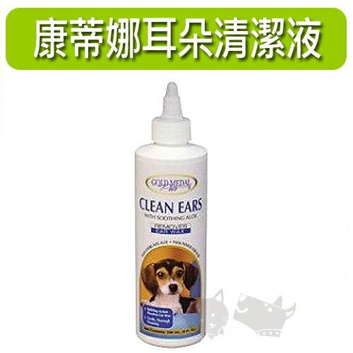 《美國康蒂娜》高效率耳朵清潔液 去除耳朵臭味耳垢髒汙
