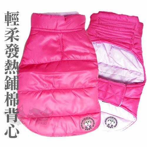 《日式輕暖款》鋪綿暖背心 - 桃紅夾克14號
