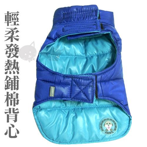《日式輕暖款》鋪綿暖背心 - 寶藍夾克14號
