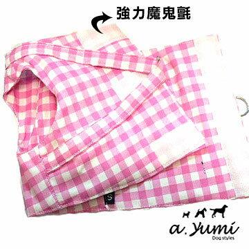 ayumi愛犬生活-寵物精品館:Ayumi品牌精典-寵物日系風-舒適俏麗格子胸背組-粉紅-L