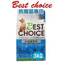 寵物生活-貓飼料推薦《日本LoveStory》Best choice挑嘴貓配方-鮪魚+雞肉3KG / 貓飼料好窩生活節。就在ayumi愛犬生活-寵物精品館寵物生活-貓飼料推薦