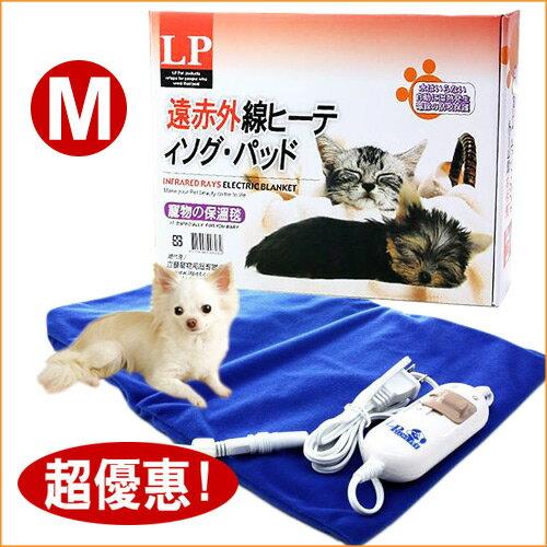 LOVE PET樂寶 寵物專用3段式電毯小動物犬貓電毯 M 遠紅外線防咬電線 0