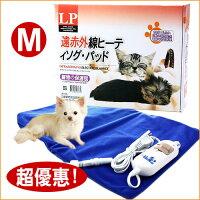 LOVE PET樂寶 寵物專用3段式電毯小動物犬貓電毯 M 遠紅外線防咬電線-ayumi愛犬生活-寵物精品館-居家生活推薦