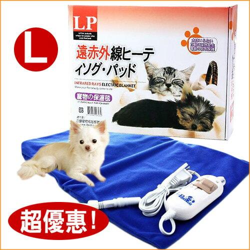 LOVEPET 樂寶 寵物專用3段式電毯小動物犬貓電毯L 遠紅外線防咬電線 0