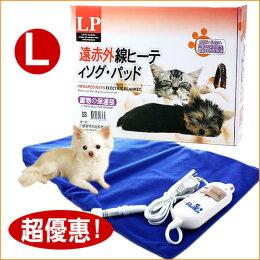 《LP寵物專用3段式電毯》小動物犬貓保溫電毯 - L / 遠紅外線防咬