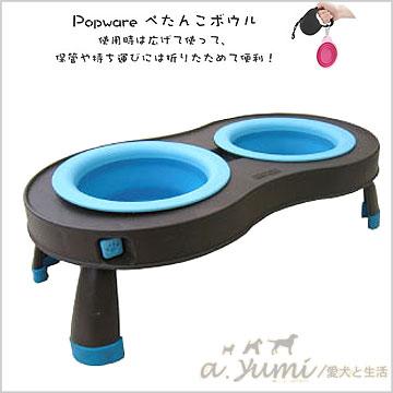 出清特價→美國知名品牌dexas攜帶式狗碗架-粉紅/藍色-L號