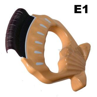 日本超人氣 Philocomb貝殼梳E1(軟毛犬貓兔用)神奇除毛梳