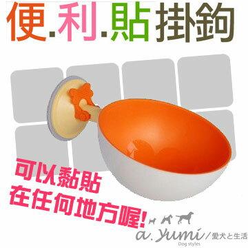 [創意產品]寵物便利貼耐磨咬狗碗+隨意貼吸盤(橘色)