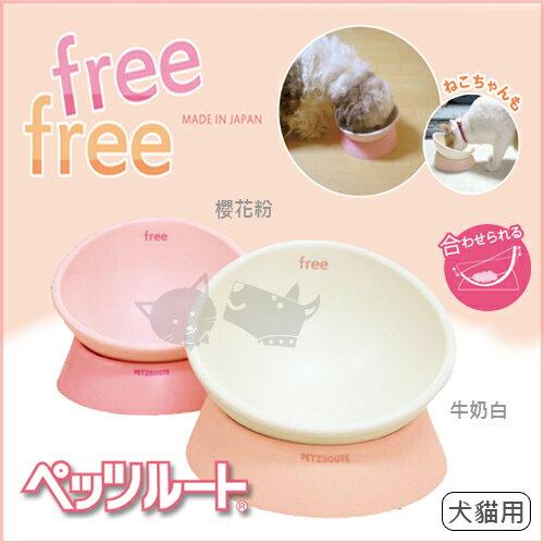 《日本Petz沛蒂露》自由生活可調角度食碗-粉色白色