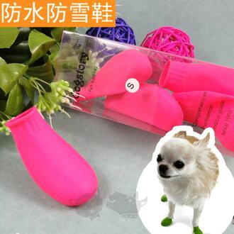 《dogstory》寵物外出氣球防水鞋 - S / 顏色隨機出貨