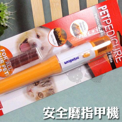 ~dogstory~寵物用磨指甲機電動指甲機    款