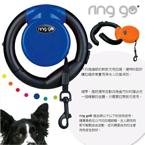 《德國 Vitakraft》ringgo多功能伸縮牽繩 / 伸縮拉繩 / 藍色