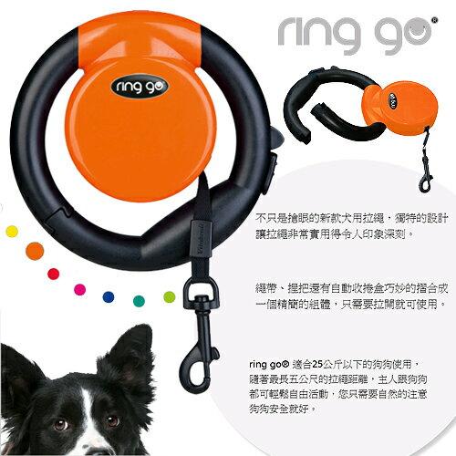 《德國 Vitakraft》ringgo多功能伸縮牽繩/伸縮拉繩/橘色