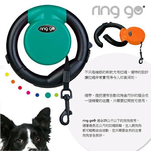 《德國 Vitakraft》ringgo多功能伸縮牽繩/伸縮拉繩/碧綠色