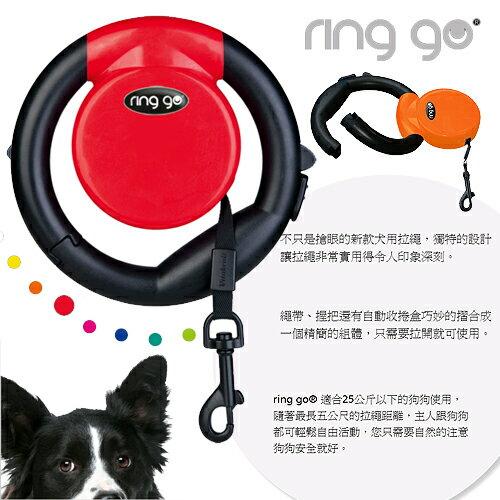 《德國 Vitakraft》ringgo多功能伸縮牽繩/伸縮拉繩/紅色