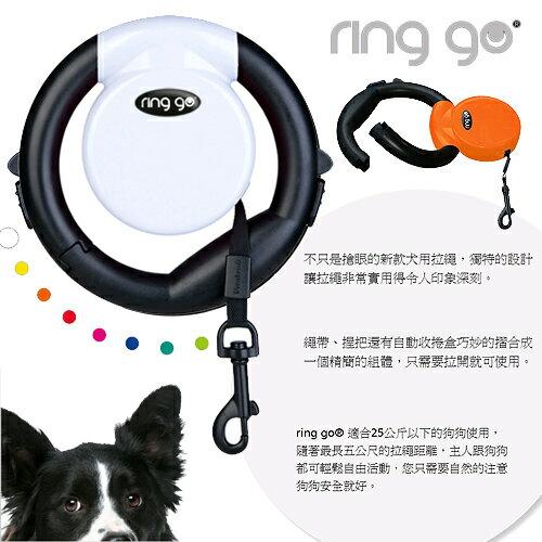 《德國 Vitakraft》ringgo多功能伸縮牽繩/伸縮拉繩/白色