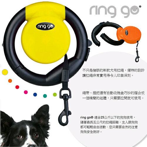 《德國 Vitakraft》ringgo多功能伸縮牽繩/伸縮拉繩/黃色