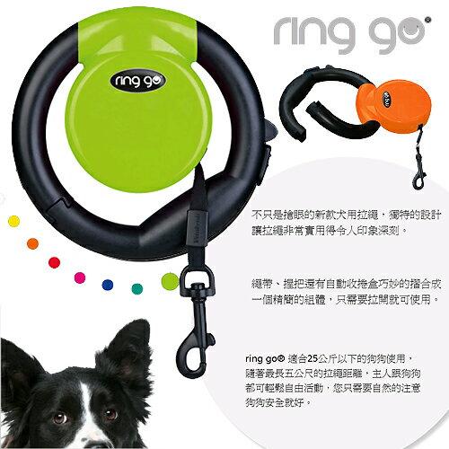 《德國 Vitakraft》ringgo多功能伸縮牽繩/伸縮拉繩/翠綠色