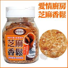 芝麻 手工製造嚴選台灣雞肉