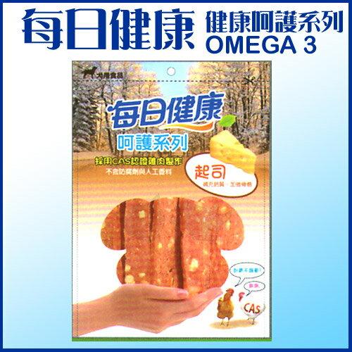 ayumi愛犬生活-寵物精品館:每日健康《健康呵護》寵物機能雞肉片零食-起司