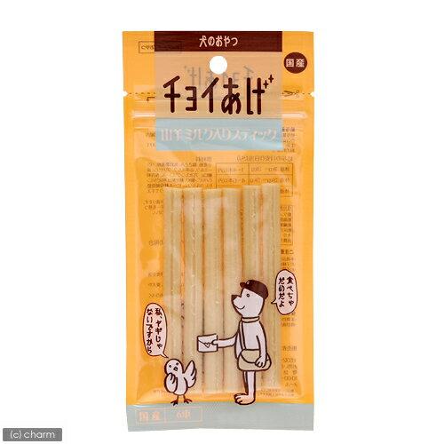 ayumi嚴選-日本進口山羊奶棒