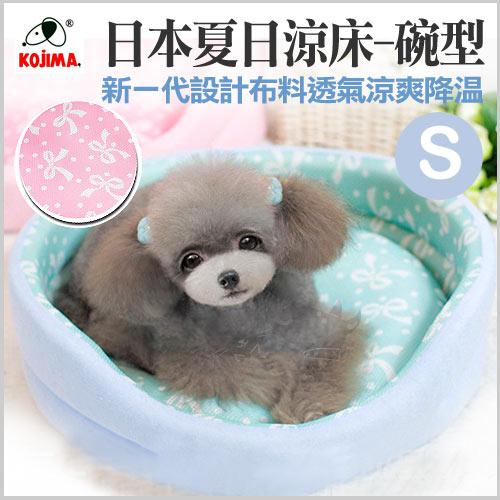 ayumi愛犬生活-寵物精品館:【日本夏日涼床】粉嫩涼夏寵物透氣涼床碗型床-S號水藍色