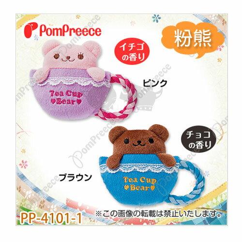 《日本PomPreece》熊茶杯造型4101粉色/香味寵物玩具