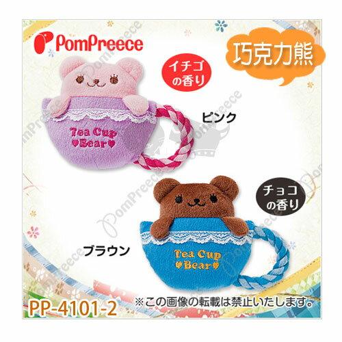 《日本PomPreece》熊茶杯造型4101咖啡色/香味寵物玩具
