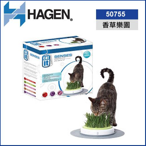 【Hagen赫根】貓咪香草樂園 50755 / 舒解壓力