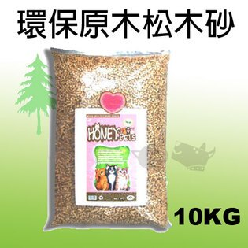 ayumi愛犬生活-寵物精品館:《HoneyPets》TROY原木松木砂分裝包10kg