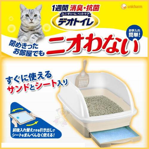 《半罩式雙層貓砂盆》抗菌除臭