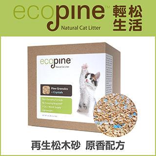 <br/><br/>  《eco pine 輕松生活》原香松木砂 2.3kg / 松木香氛抗菌砂<br/><br/>