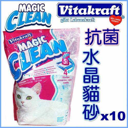 《德國Vitakraft》神奇抗菌水晶貓砂 5L x 10包 / 單層雙層貓砂盆用