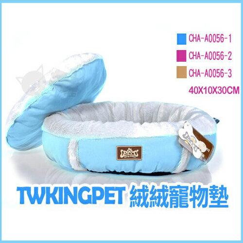 ayumi愛犬生活-寵物精品館:《TWKINGPET》絨絨寵物墊-2色超值商品犬貓適用