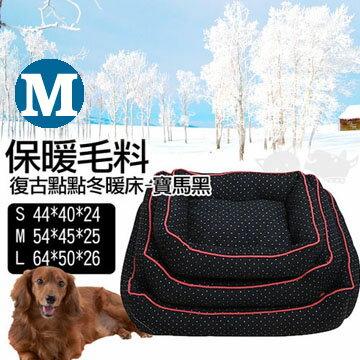 日本進口復古點點冬暖床組