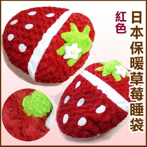 ayumi愛犬生活-寵物精品館:《日本超Q睡袋系列》草莓保暖睡袋睡墊-紅草莓