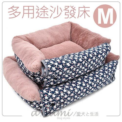 【美國Elite】星情寵物多功能沙發床全M號 / 全可拆套 寵物床 狗床 狗窩 睡窩 狗睡床 /